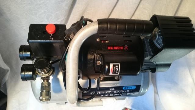 稼働品 10L オイルレス エアコンプレッサー ACP-190KD 静音タイプ エアーツール DIY_画像5