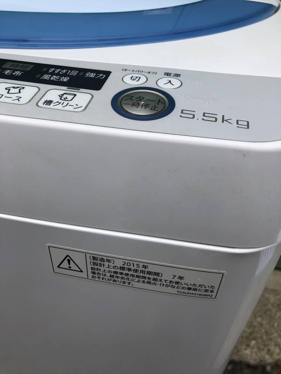m5☆洗濯機☆シャープ☆SHARP☆全自動電気洗濯機☆5.5kg☆ES-GE55P☆リユース美品★2015年製★風乾燥☆コンパクト_画像3
