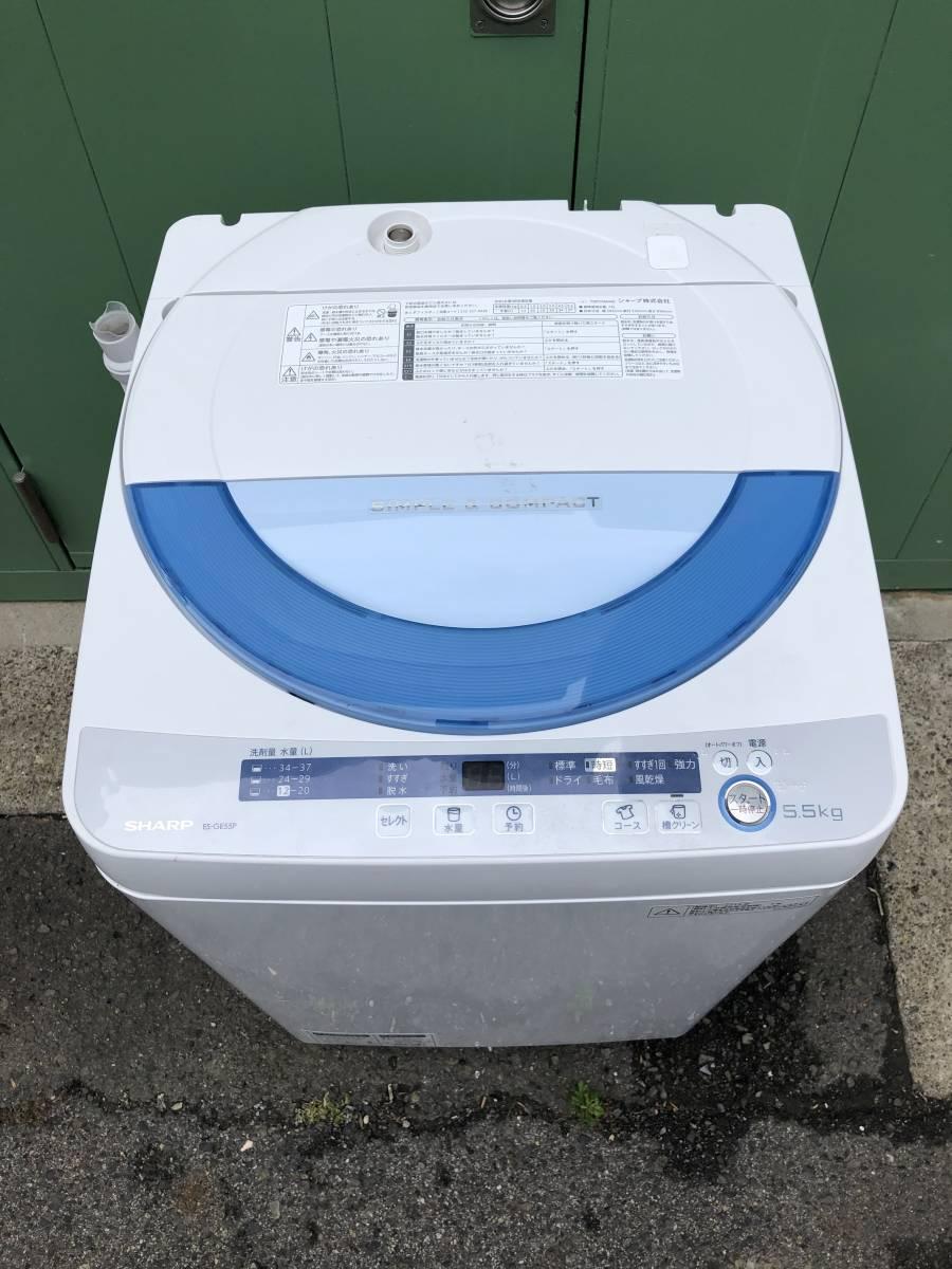 m5☆洗濯機☆シャープ☆SHARP☆全自動電気洗濯機☆5.5kg☆ES-GE55P☆リユース美品★2015年製★風乾燥☆コンパクト_画像2