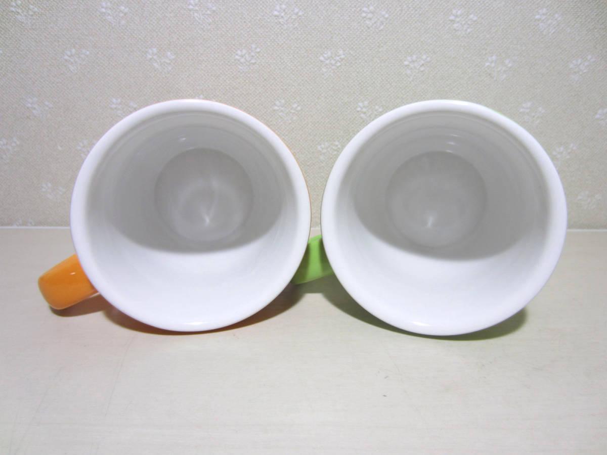 ミスタードーナツ カラフル マグカップ A 2個セット オレンジ グリーン 非売品 未使用 ミスド_画像3