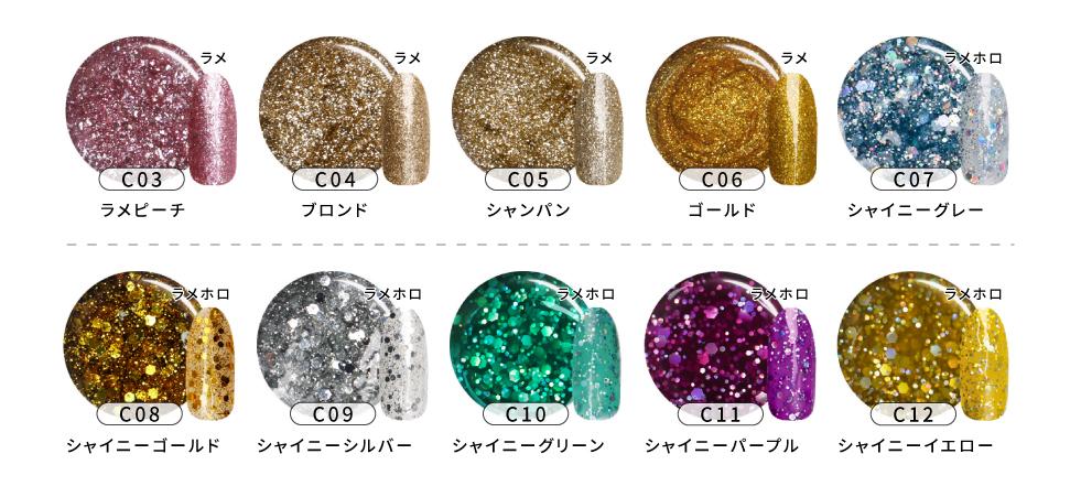 カラージェル30色セット ジェルネイル 各3g 計90g LED対応 UV対応 プチプラ フットネイル ネイルアート セルフネイル 新品 送料無料_画像4