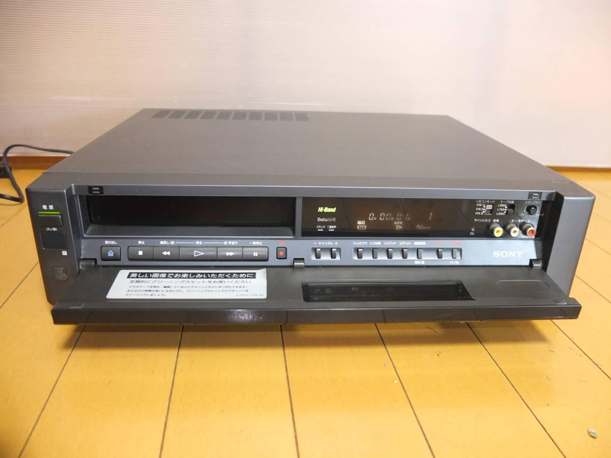 《ジャンク》SONY/ソニー SL-200D Hi-Band Beta.ビデオデッキ