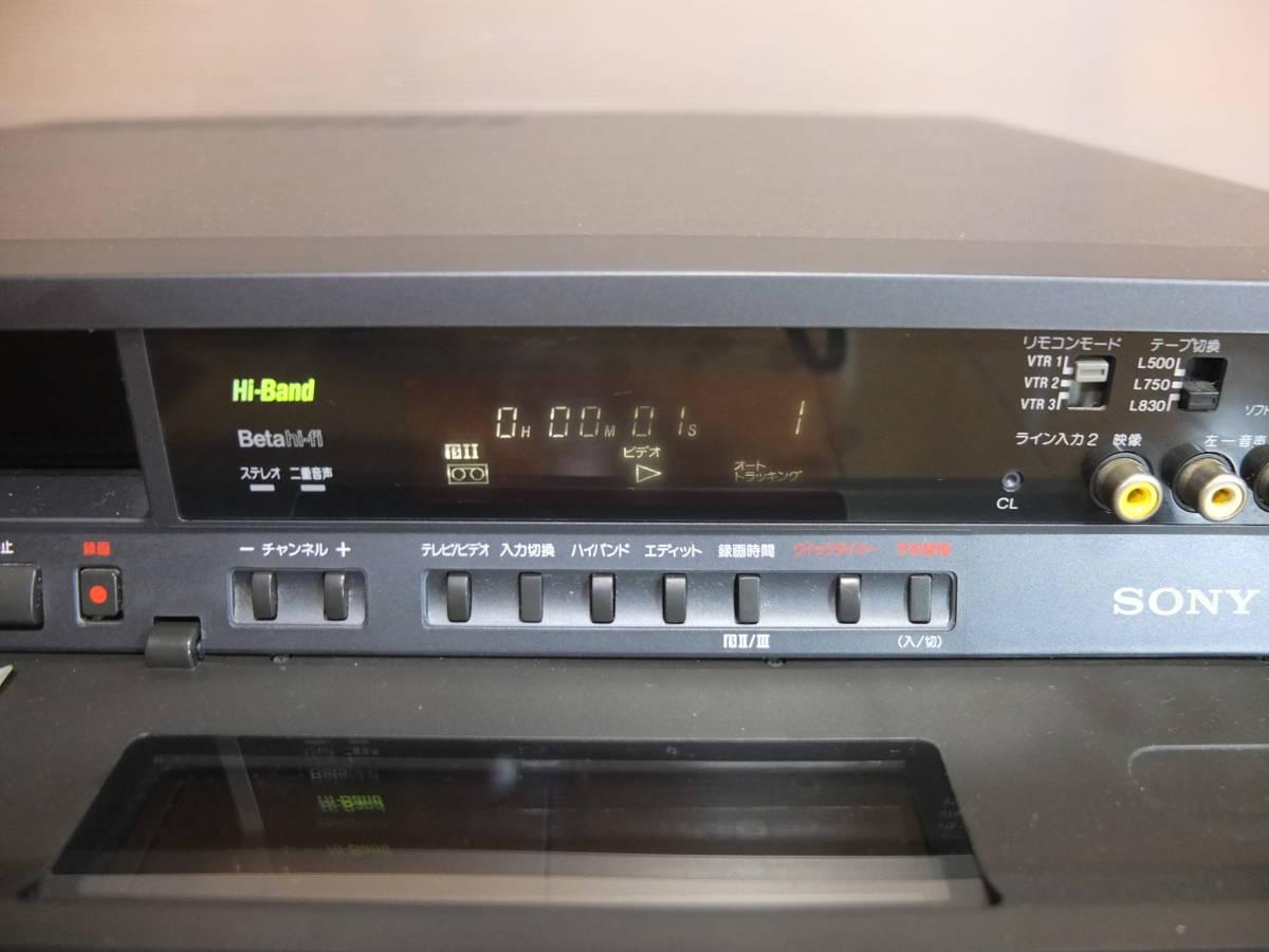 《ジャンク》SONY/ソニー SL-200D Hi-Band Beta.ビデオデッキ _画像4