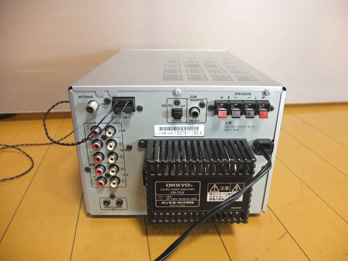 ONKYO/オンキョー FR-7GX CD/MD.チューナー.アンプ リモコン付 動作OK(MDLP対応)_画像6