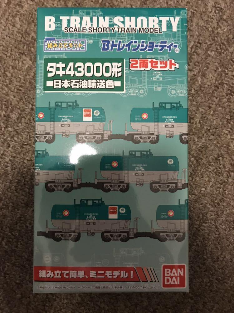 Bトレインショーティー Bトレ タキ43000形 日本石油輸送色 未開封