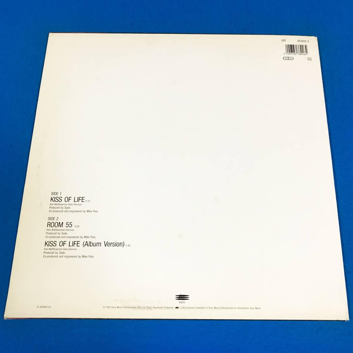 【R&B】【SOUL】SADE//KISS OF LIFE//6638926//12INCH VINYL/UK/LOFT_画像2
