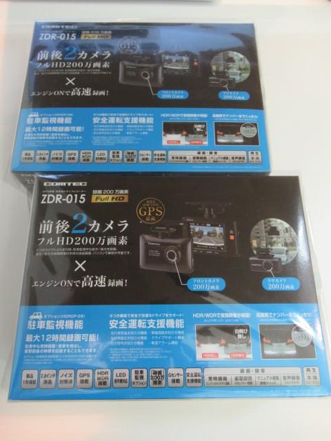 ★1円スタート!新品 未開封品 COMTEC GPS搭載 ドライブレコーダー ZDR-015 前後2カメラ フルHD200万画素 2セットおまとめ!!お得★1748.9