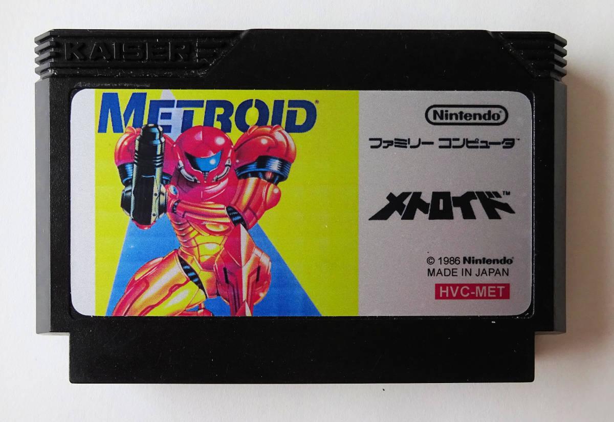 ファミコン ★ FC METROID メトロイド ★ 海外版 ファミコン ROM 用ソフト
