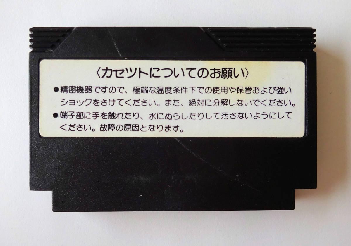 ファミコン ★ FC METROID メトロイド ★ 海外版 ファミコン ROM 用ソフト_画像3