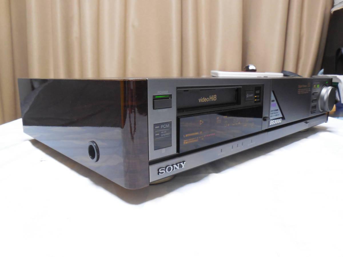 SONY ソニー Hi8 8mmビデオデッキ EV-BS3000 中古ジャンク品です。_画像6