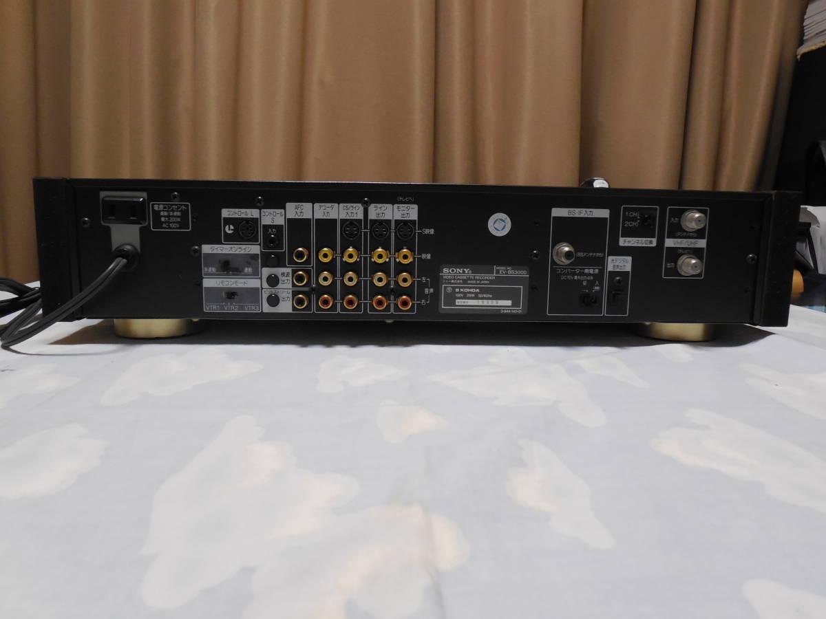 SONY ソニー Hi8 8mmビデオデッキ EV-BS3000 中古ジャンク品です。_画像8