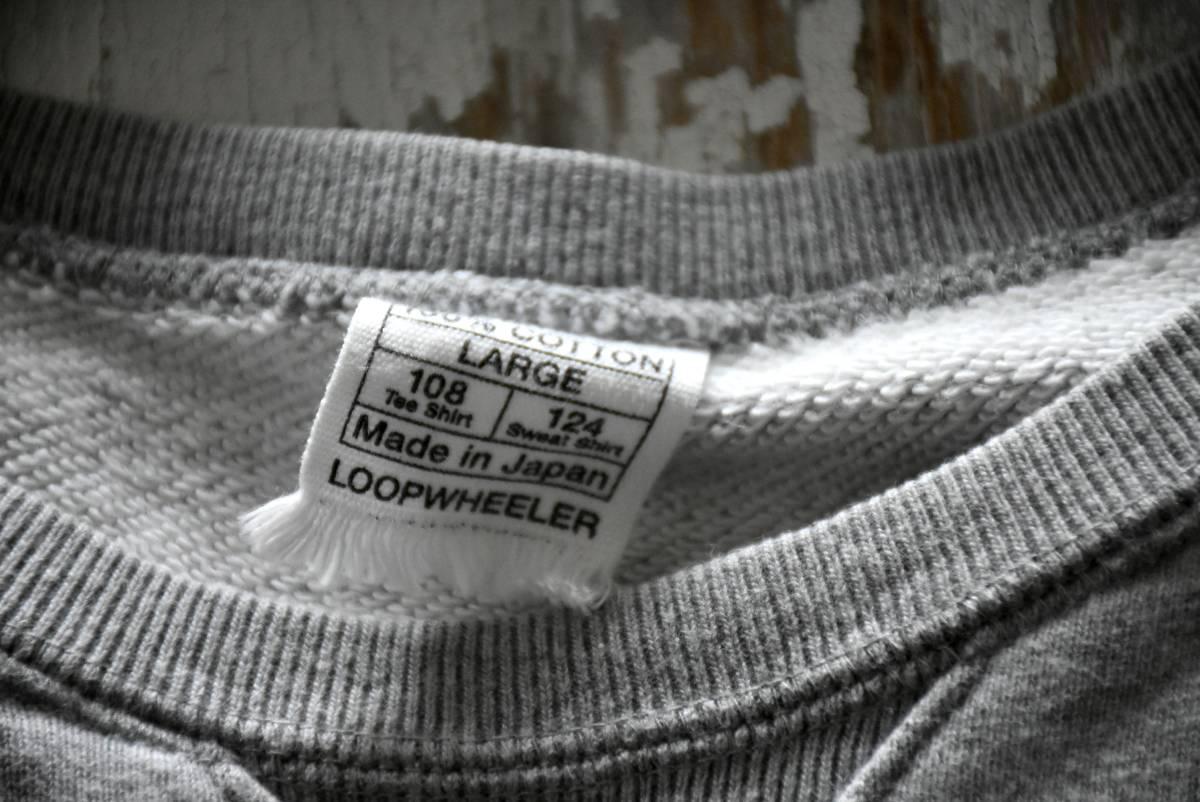 希少 良品 ループウィラー LOOPWHEELER Vガゼット 霜降りグレー スウェット プルオーバー L 無地 胸ポケット コットン 日本製_画像3