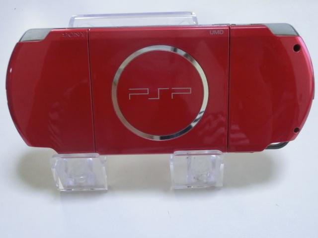PSP3000 本体&充電器&メモリーカード 稼働品_画像3