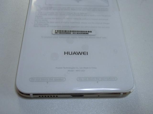 Huawei HUAWEI P10 lite SIMフリー 初期化済 稼働品_画像4