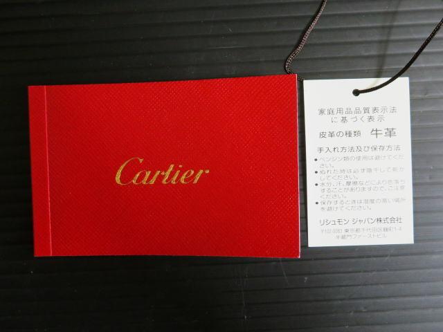 カルティエ  Cartier  ハンドバッグ  ショルダーバッグ  レザー キャンバス  2WAY _画像9