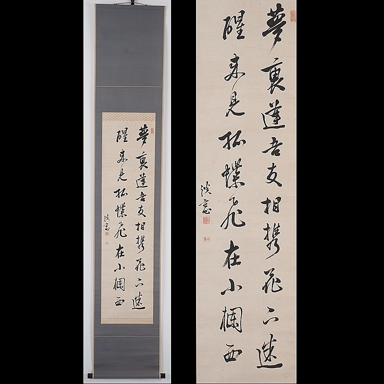 【真筆】【広瀬淡窓】 掛軸 二行書 箱付 江戸後期の儒者 大分 掛け軸 在銘 ky_2764