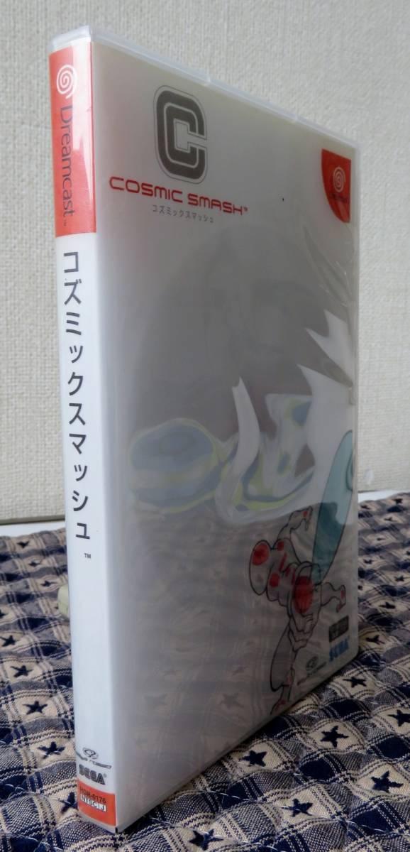 【中古品】コズミックスマッシュ   DC ドリキャス  帯付  ガイドブック付  超美品 動作確認済みOK _画像3
