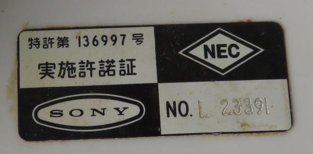 National Tape Recorder 型番不明 1960年代 ナショナル テープレコーダー_画像4