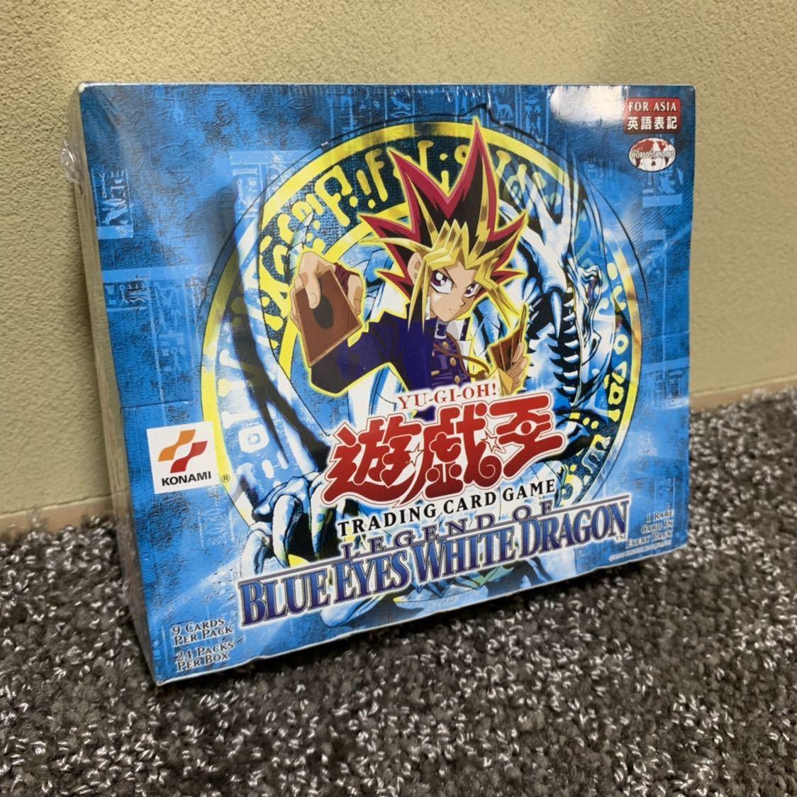 遊戯王 未開封 青眼の白龍伝説 LEGEND OF BLUE EYES WHITE DRAGON 英語表記アジア版 アンリミ