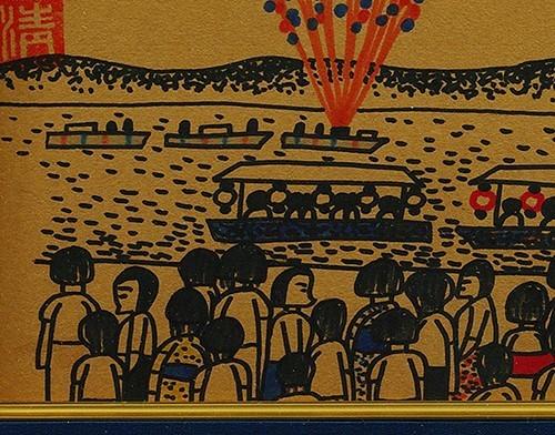 ◆山下清◆花火◆肉筆◆ペン画◆裸の大将記念館シール◆画面サイン印譜◆色紙◆額装有り◆返品対象外_画像5
