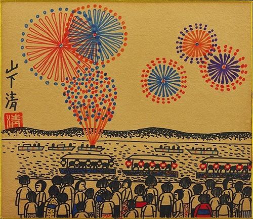 ◆山下清◆花火◆肉筆◆ペン画◆裸の大将記念館シール◆画面サイン印譜◆色紙◆額装有り◆返品対象外_画像2
