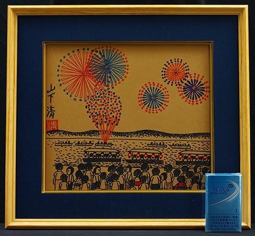 ◆山下清◆花火◆肉筆◆ペン画◆裸の大将記念館シール◆画面サイン印譜◆色紙◆額装有り◆返品対象外