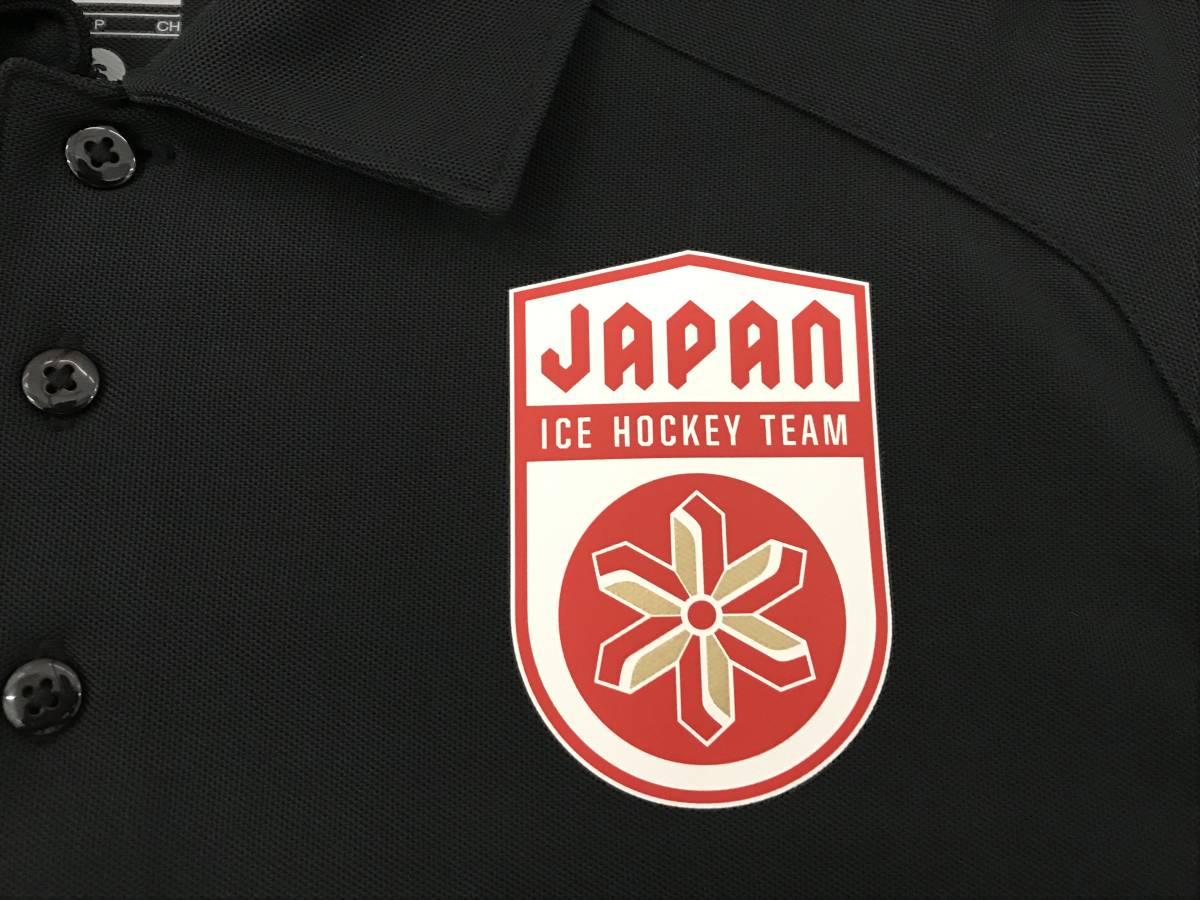 【選手支給】2019IIHF男子アイスホッケー世界選手権 日本代表 NIKEナイキ トレーニングトップス 遠征移動着用ポロシャツ/五輪オリンピック_画像3