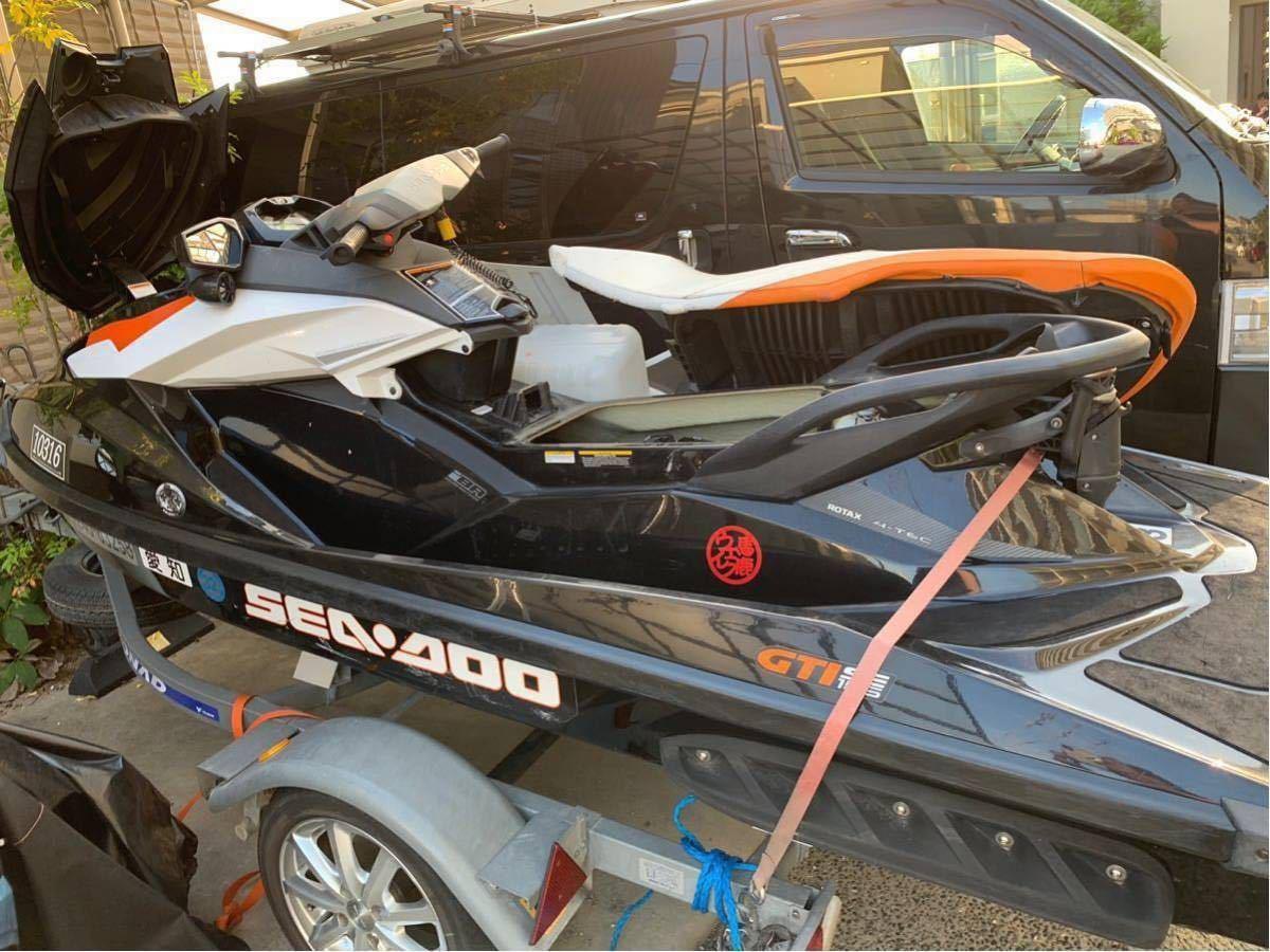 シードゥー SEADOO GTI155SE クルコン ポール付き +トレーラー_画像3