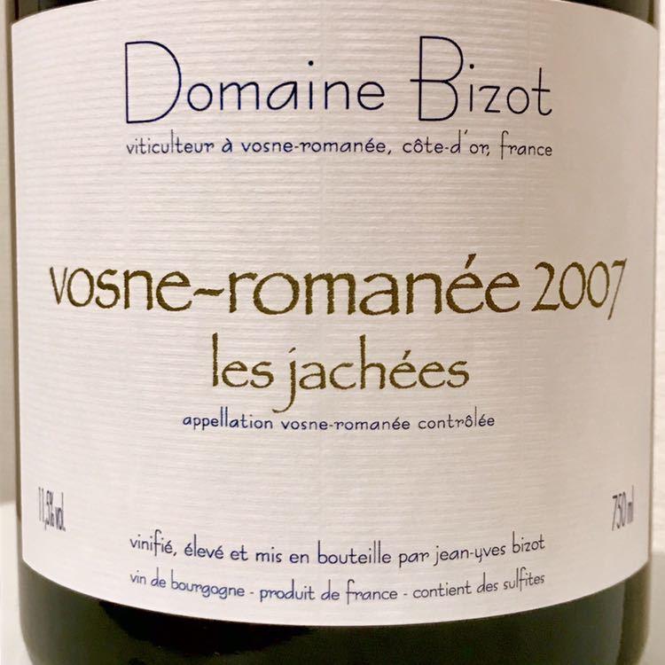 ドメーヌ ビゾ 2007 ヴォーヌ ロマネ ジャシェ Dom Bizot Vosne Romanee Les Jachees