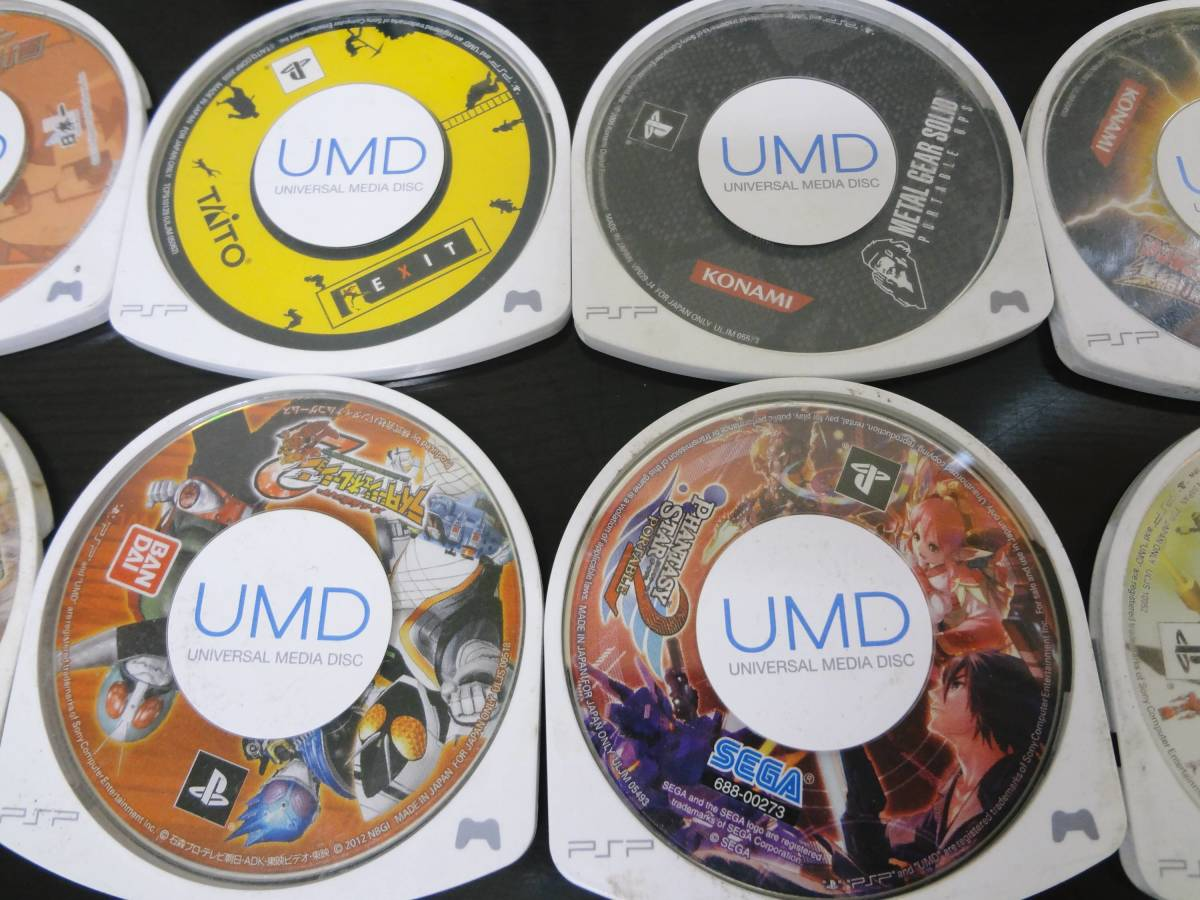 PSP ゲームソフト 43本セット★動作未確認 ジャンク _画像5