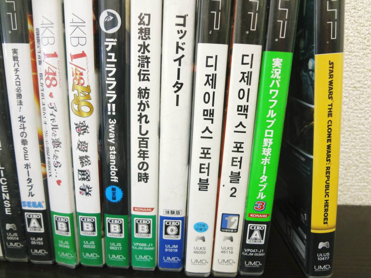 PSP ゲームソフト 43本セット★動作未確認 ジャンク _画像2