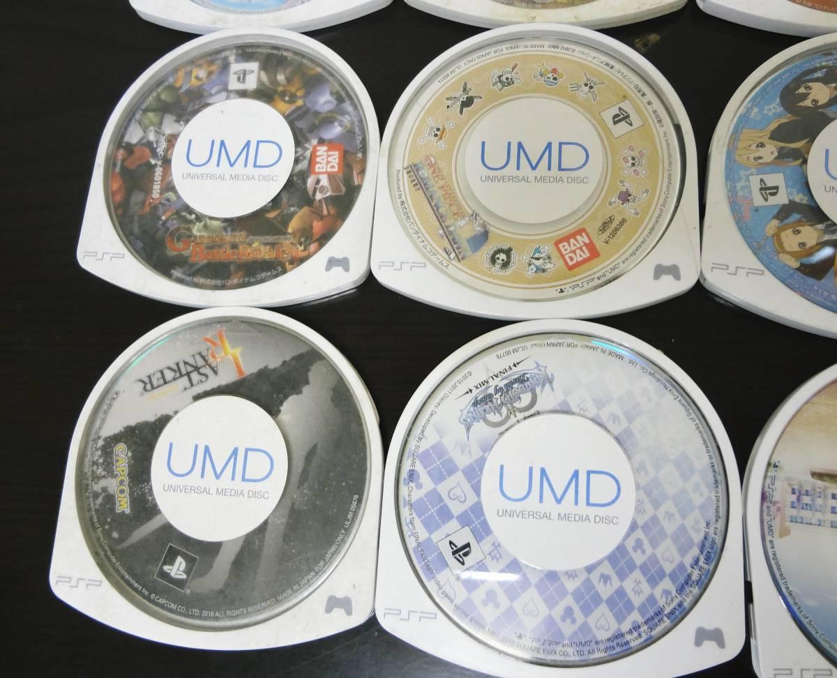 PSP ゲームソフト 43本セット★動作未確認 ジャンク _画像9