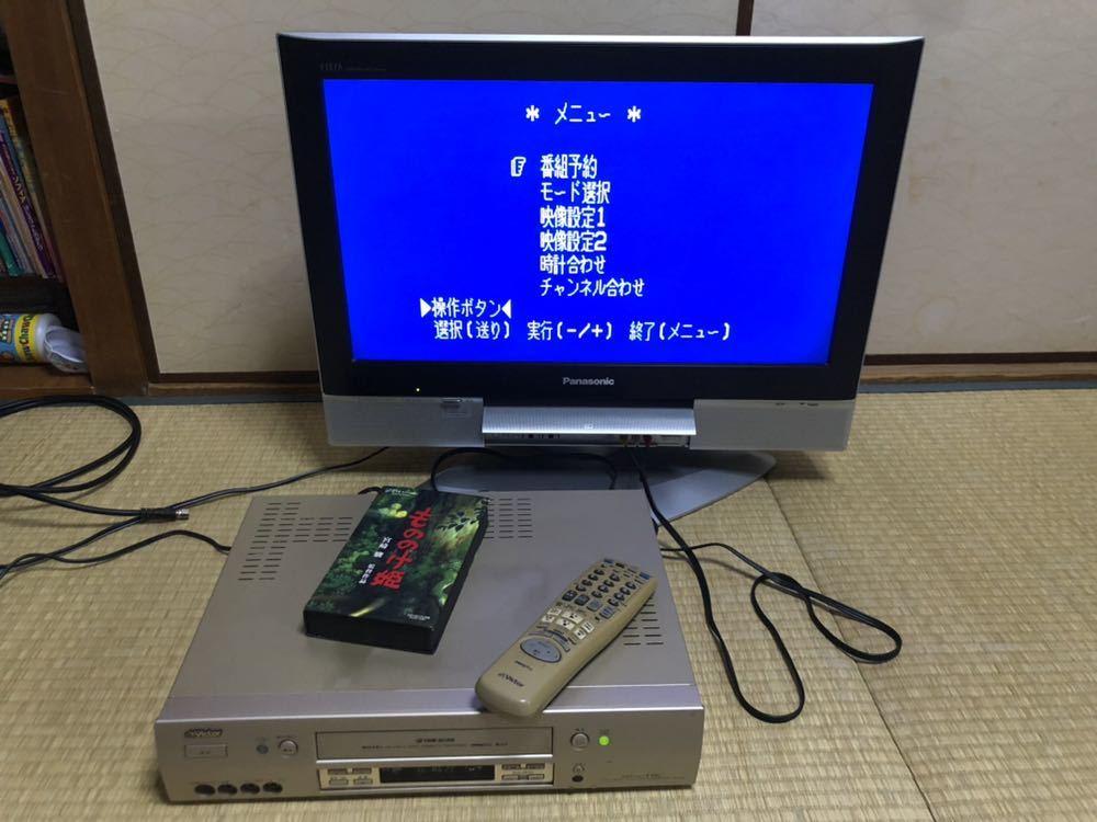 Victor ビクター HR-VX8 S-VHS ビデオデッキ リモコン付 ビデオカセットレコーダー ジャンク扱い_画像6