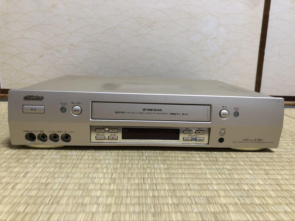 Victor ビクター HR-VX8 S-VHS ビデオデッキ リモコン付 ビデオカセットレコーダー ジャンク扱い_画像2
