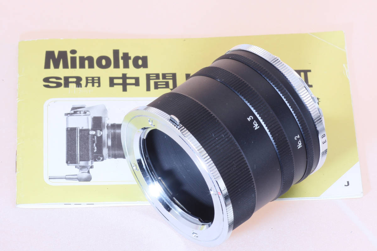 MINOLTA ミノルタ SR用 中間リングⅡ 取説付 Made in JAPAN USED_画像1