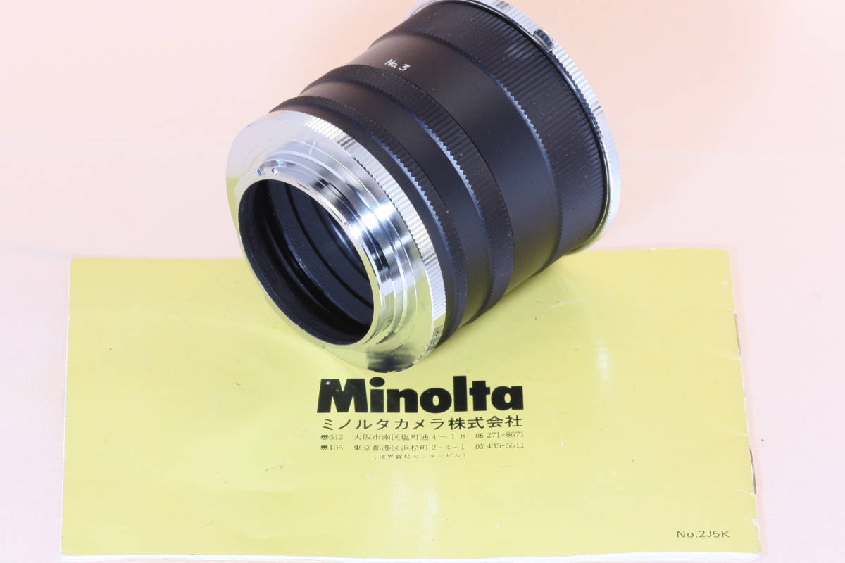 MINOLTA ミノルタ SR用 中間リングⅡ 取説付 Made in JAPAN USED_画像4