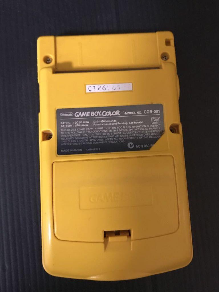 ★GBC★ゲームボーイカラー イエロー CGB-001 ★任天堂 Nintendo COLOR★動作品★_画像2