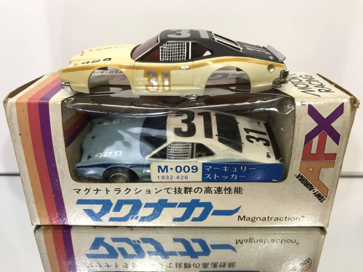 HOスロットカーTOMYトミーAFXマグナカー国内白箱MercuryマーキュリーStockerストッカーNASCARナスカーAURORAおまけボディー付V8TYCO未使用!