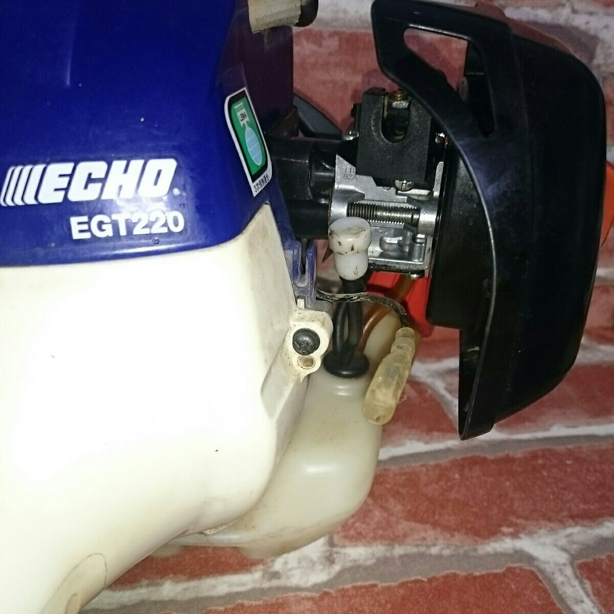 刈払機 エンジン ECHO EGT220_画像6