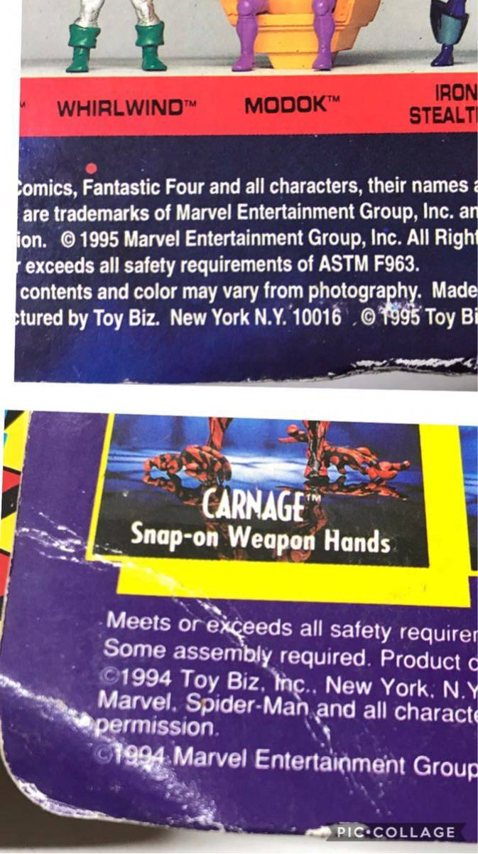 ♪ MARVEL SUPER HEROES MARVEL COMICS スパイダーマン 4Fantastic Four アイアンマン 含む 8個おまとめ _画像6