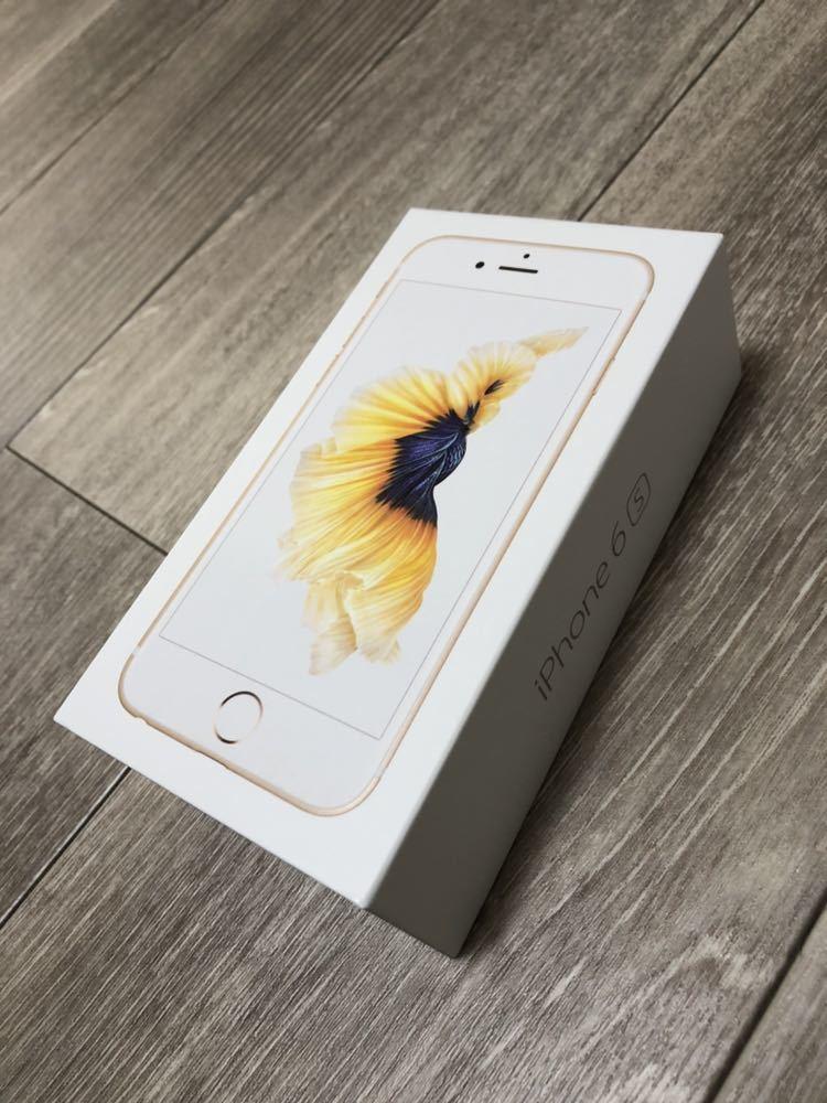 即決 新品未使用 送料無料 SIMフリー 判定◯ ガラスフィルム iPhone 6s 32GB ゴールド MN122J/A A1668 Apple アップル UQ simロック解除済 _画像3