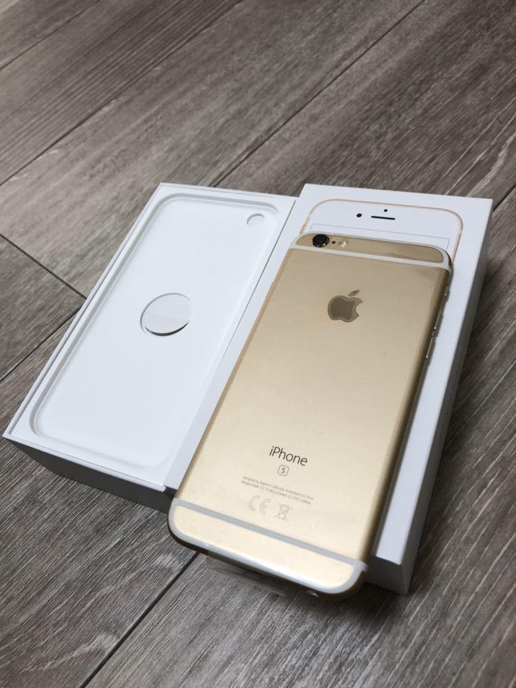 即決 新品未使用 送料無料 SIMフリー 判定◯ ガラスフィルム iPhone 6s 32GB ゴールド MN122J/A A1668 Apple アップル UQ simロック解除済