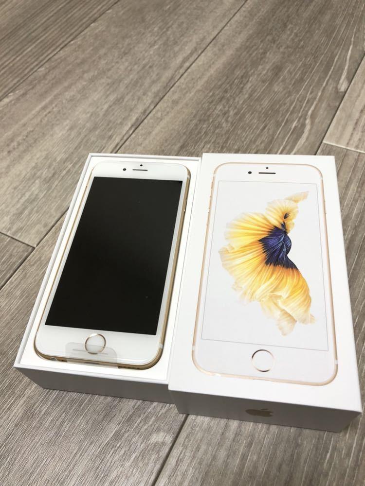 即決 新品未使用 送料無料 SIMフリー 判定◯ ガラスフィルム iPhone 6s 32GB ゴールド MN122J/A A1668 Apple アップル UQ simロック解除済 _画像2