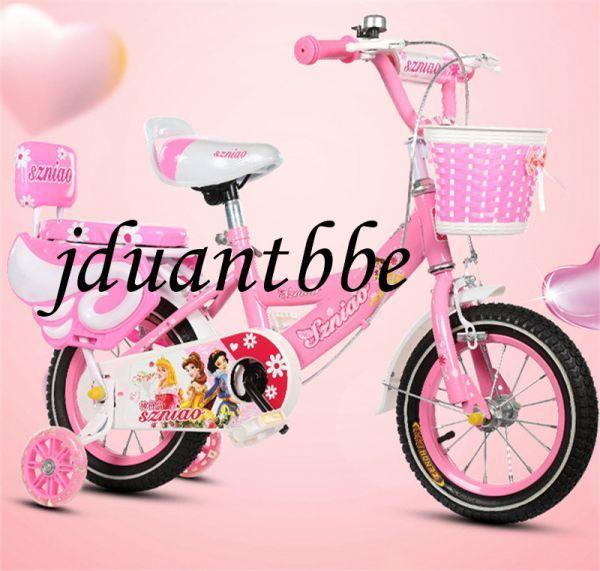 人気 子供用自転車 補助輪付き 12-18インチ サイズ選択可 jup61_画像5