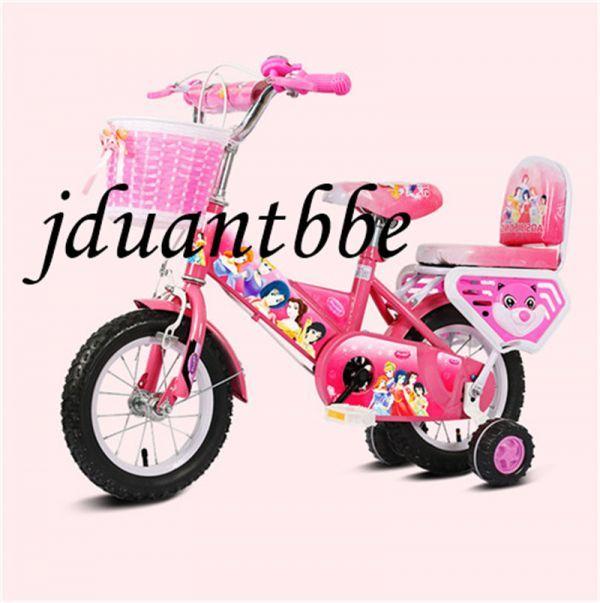 子供自転車 補助輪付き カゴ付き 組み立て式 12-20インチ サイズ選択可 jup77