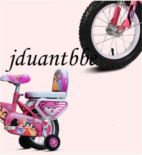 子供自転車 補助輪付き カゴ付き 組み立て式 12-20インチ サイズ選択可 jup77_画像4