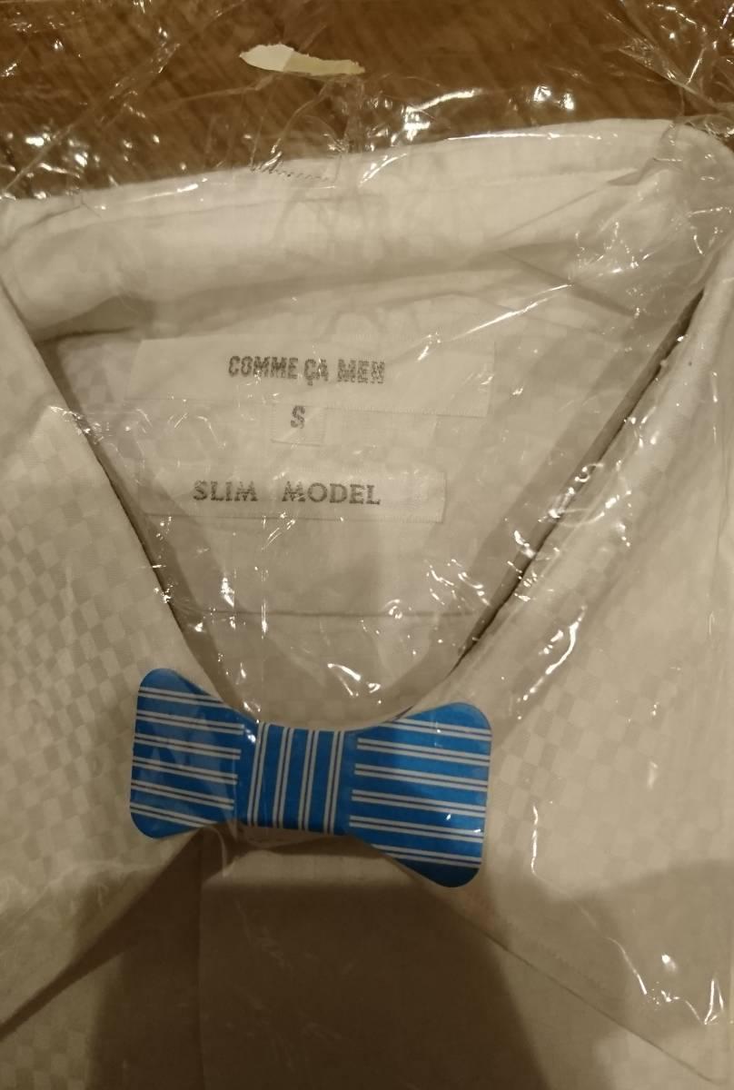 ★COMME CA MEN コムサメン 長袖ワイシャツ/ドレスシャツ サイズS 正規店本物 中古品★_画像2