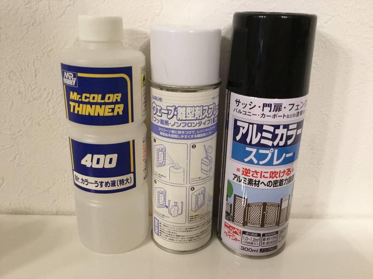 RMN917 【塗装用品等 大量 まとめ売り】TAMIYA タミヤ カラー/MR.HOBBY Mr.カラー/下地・仕上げ塗料/トップコート 他 プラモ・模型製作_画像7
