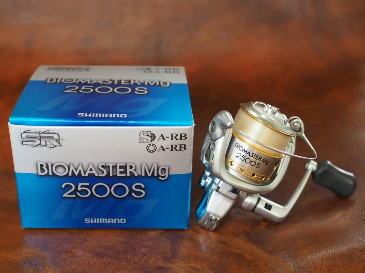 シマノ バイオマスターMg 2500S BIOMASTER ★美品 /ヴァンキッシュストラディックコンプレックス