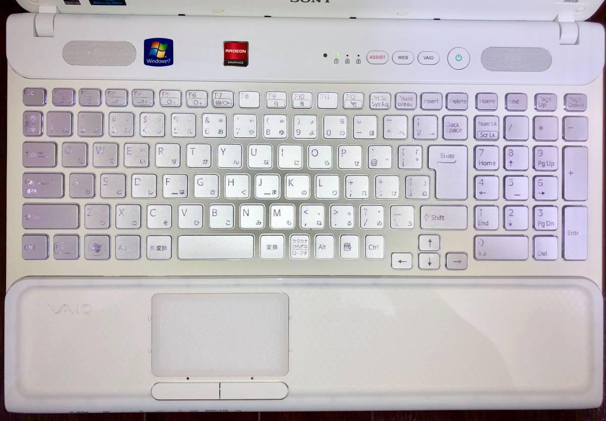 ☆美品☆激速♪バックライトキーボード SONY VAIO☆i7-2670QM (新品)SSD240GB 最新Windows10/メモリ8GB/HDMI/ブルレイ/office搭載/筆ぐるめ_画像3